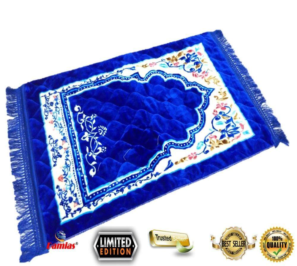 Special Ramada Sale of Sajadah for Muslims prayers, Solat Sajada Made In Turkey Only Ramadan Offer Double Soft