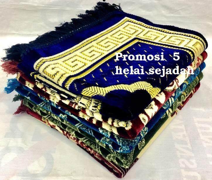 Sejadah-Muslim-prayer-rug-zahira-gold-muar-5-helai-borong .jpg