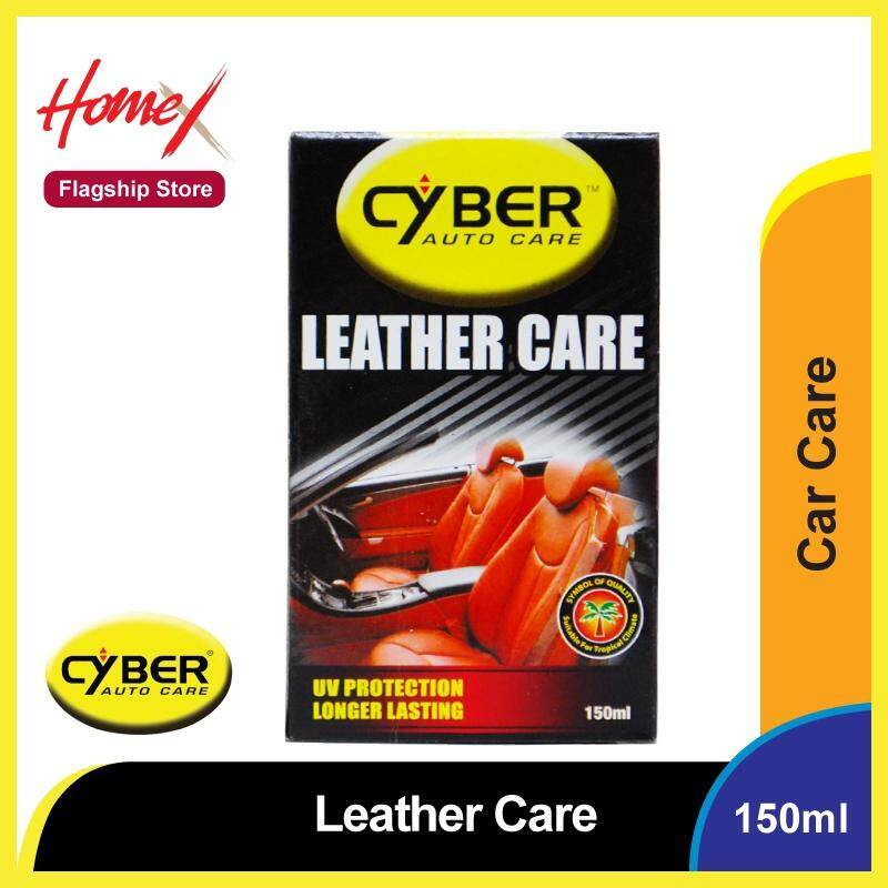 Cyber Leather Care (150ml)