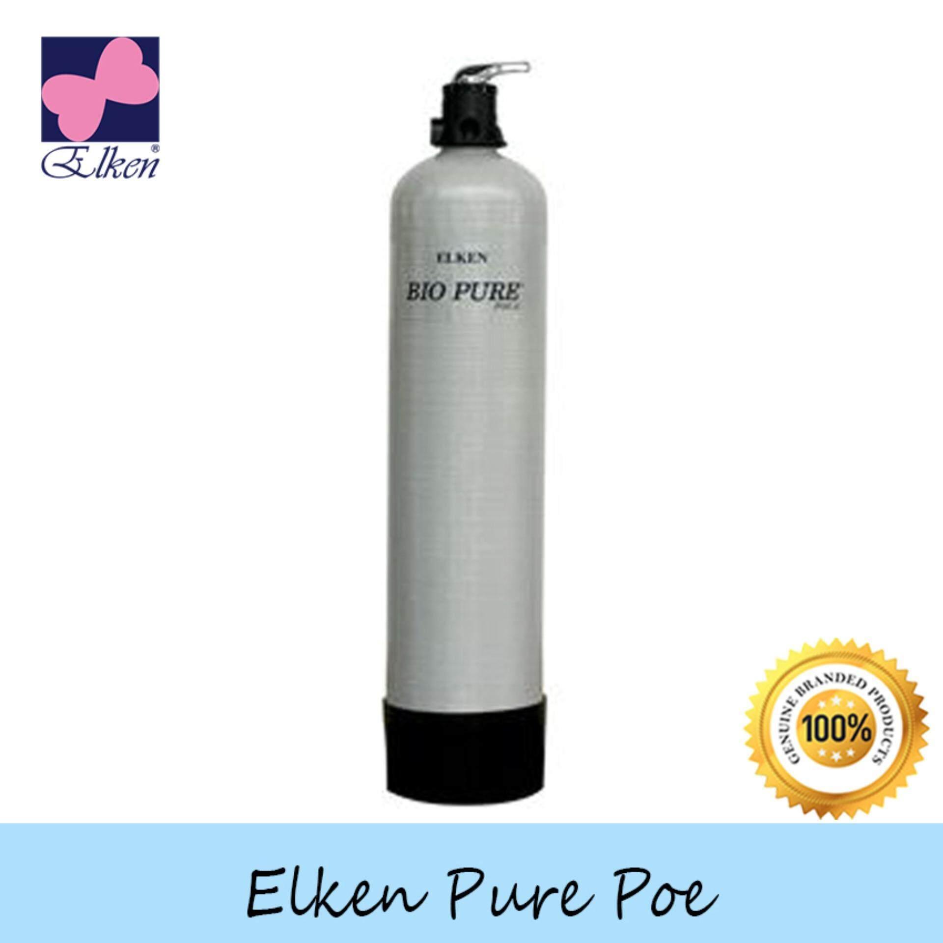 Elken Bio Pure POE II (Manual) - ENEP01A