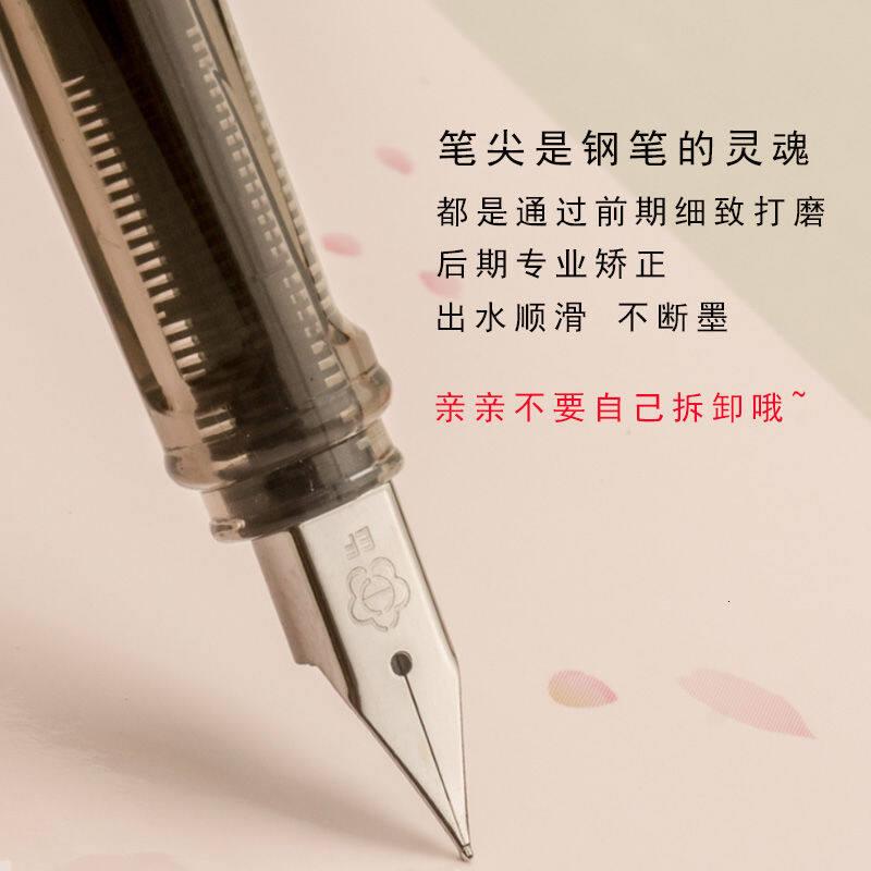 Hình ảnh Bút Anh Hùng Thực Hành Thư Pháp Tư Thế Thẳng Đứng Học Sinh Tiểu Học Sử Dụng Trẻ Em Lớp Ba EF Bút Mẹo Thêm Người Mới Bắt Đầu Cô Gái Đặc Biệt Có Thể Thay Thế Túi Mực Lau Quà Tặng Đáng Yêu Net Red Fairy Pen