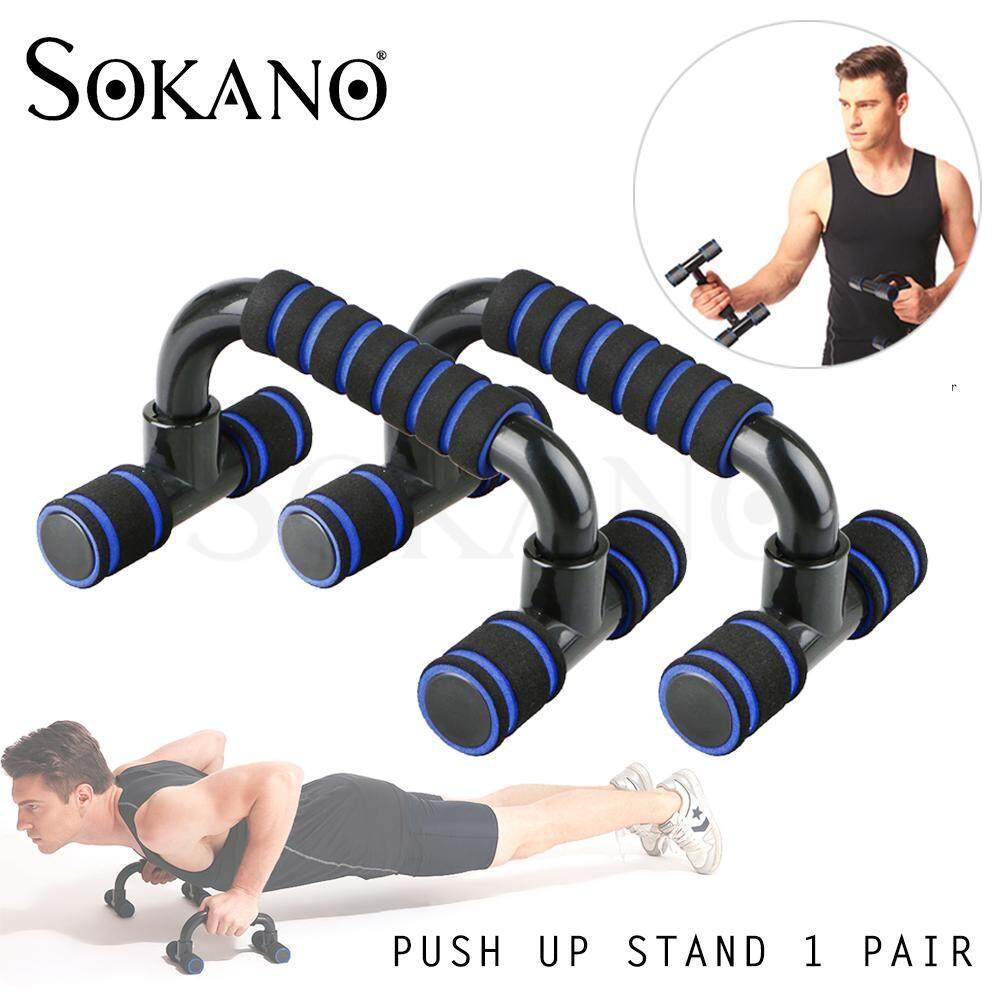 (RAYA 2019) SOKANO Push Up Stand 1 Pair Quality Portable Push Up Inclined Bar Gym Fitness Chest Stands Bars Tekan Tubi Senaman