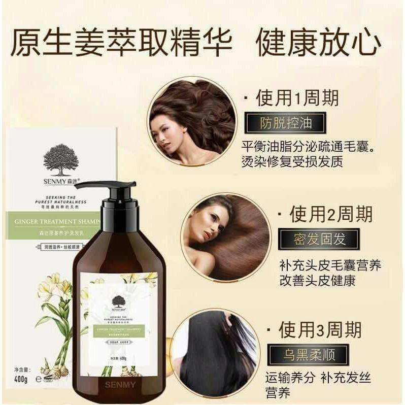 (Ready Stock) SENMY Ginger Treatment (Shampoo ONLY)  (100% Authentic Product)