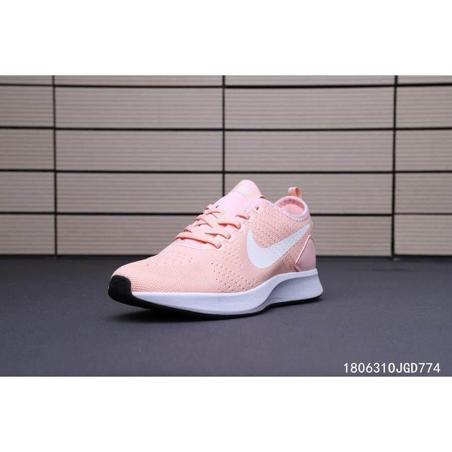 สอนใช้งาน  ลำพูน Nike dual tone RACER บินคู่สายคู่ Breathable รองเท้าวิ่ง