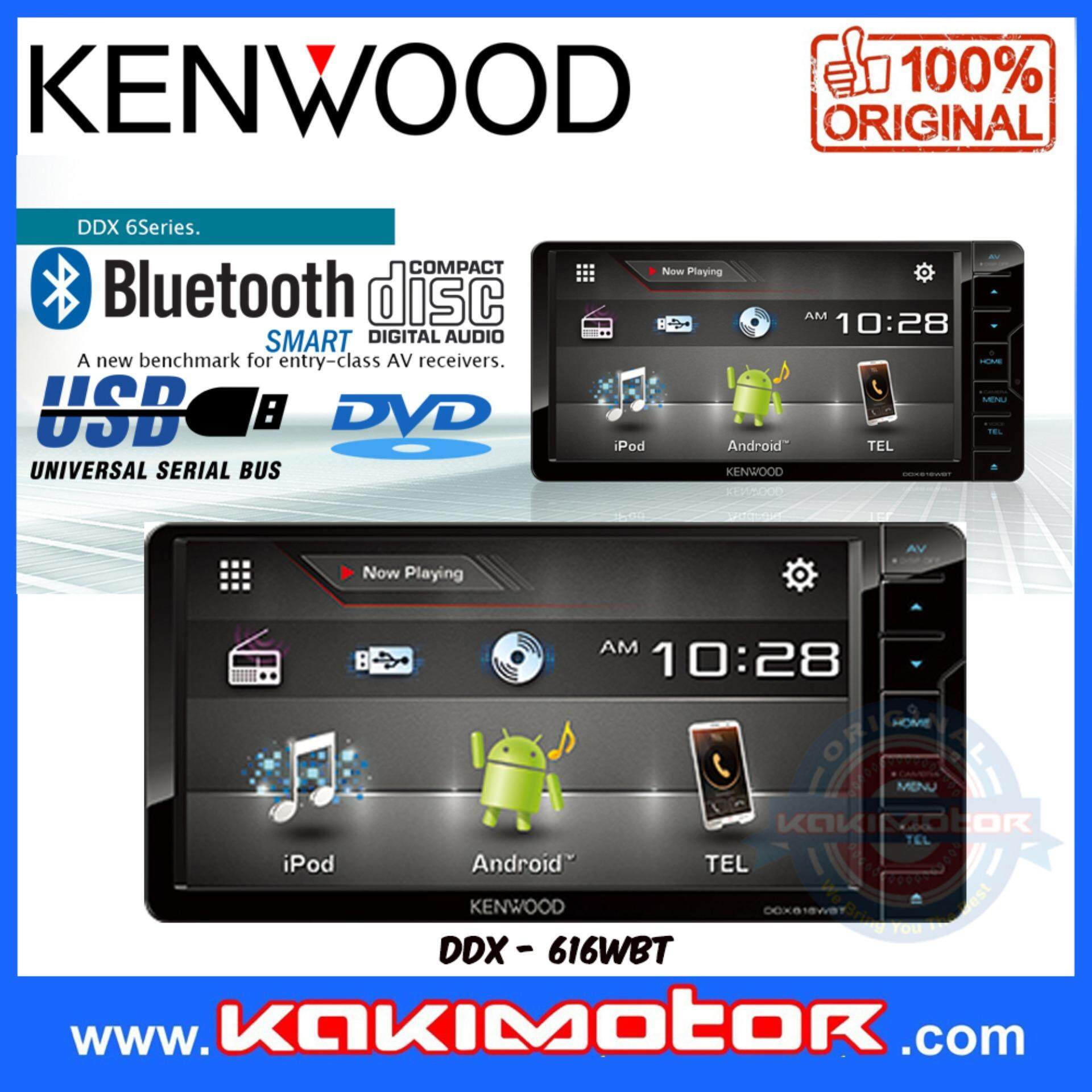 """KENWOOD DDX616WBT 7"""" USB/BLUETOOTH/ANDROID/IPHONE DOUBLE DIN PLAYER"""