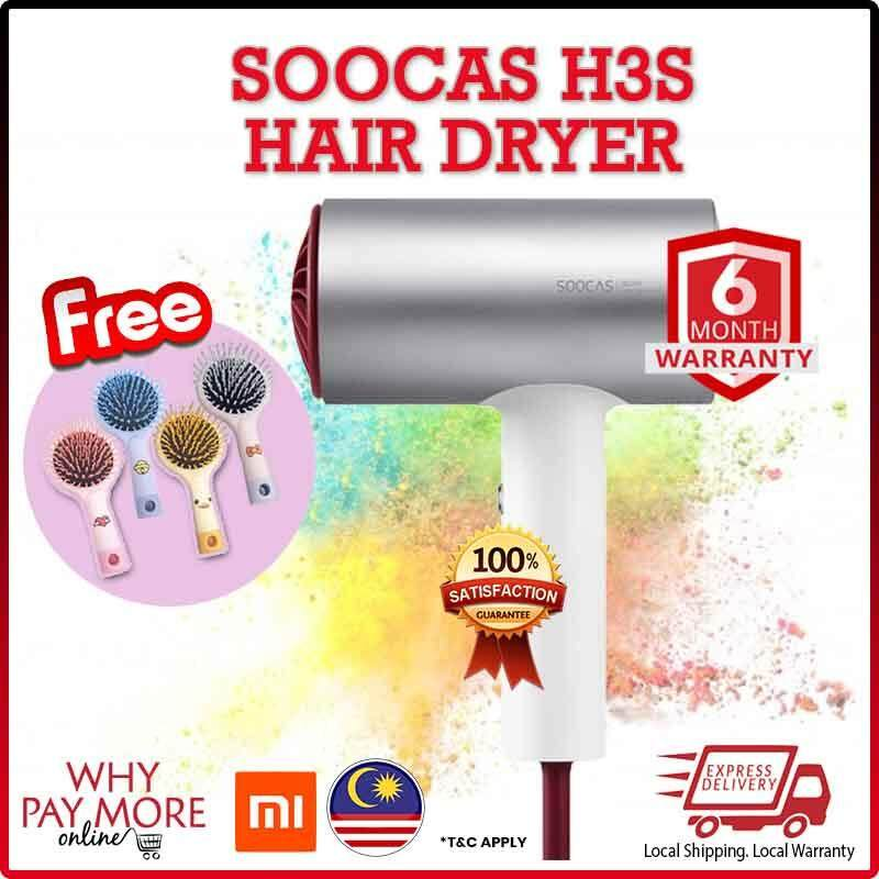 Xiaomi Mijia Soocare Soocas H3 Anion Hair Dryer 1800W Mi Mijia Air Outlet Quick-drying