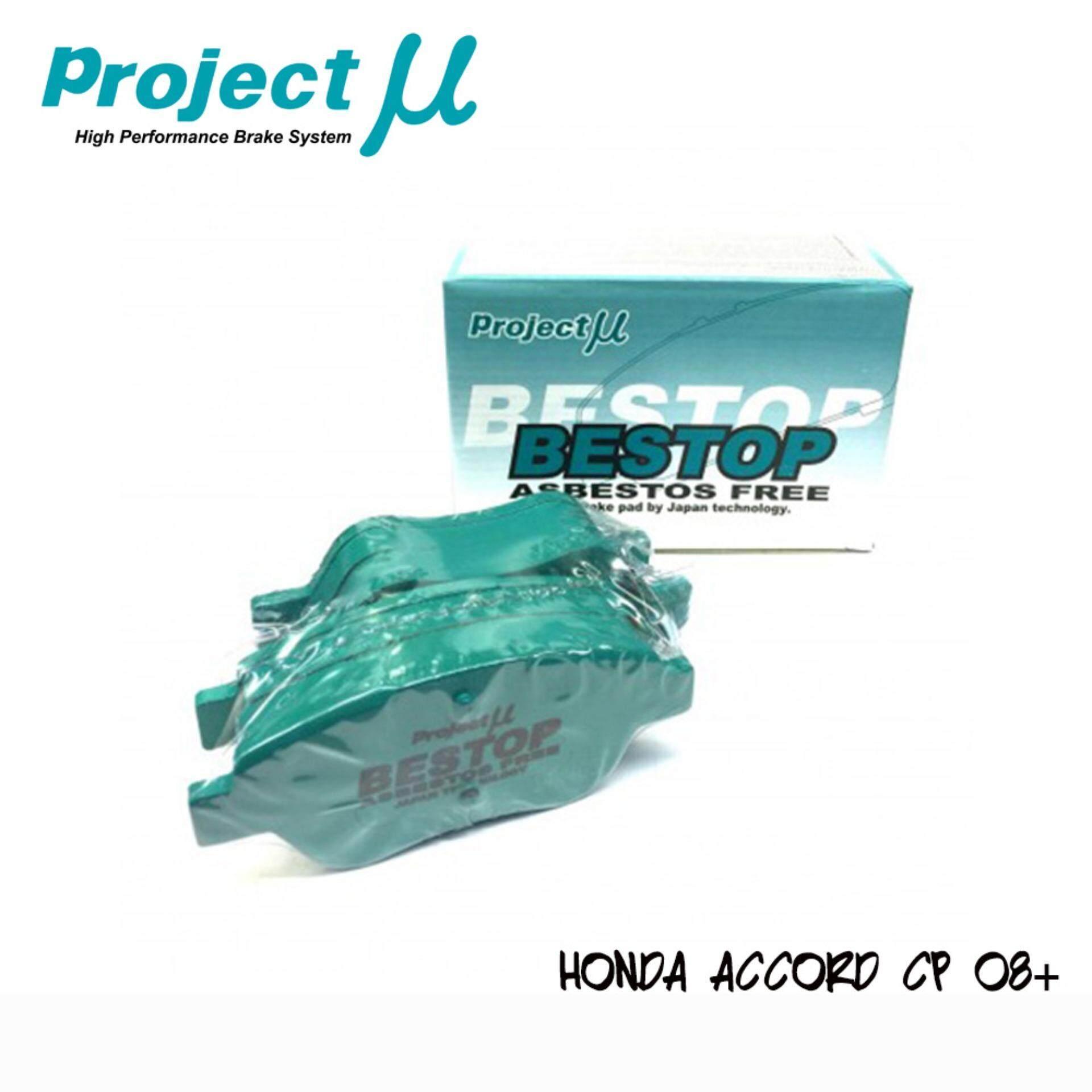 PMU ASIA BESTOP - HONDA ACCORD CP 08+ BRAKE PAD (PMA8390)