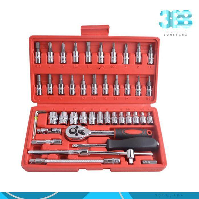 【READY STOCK】46 Pcs Socket Set Of Auto Repair Tool Kit Set Auto Maintenance Tool