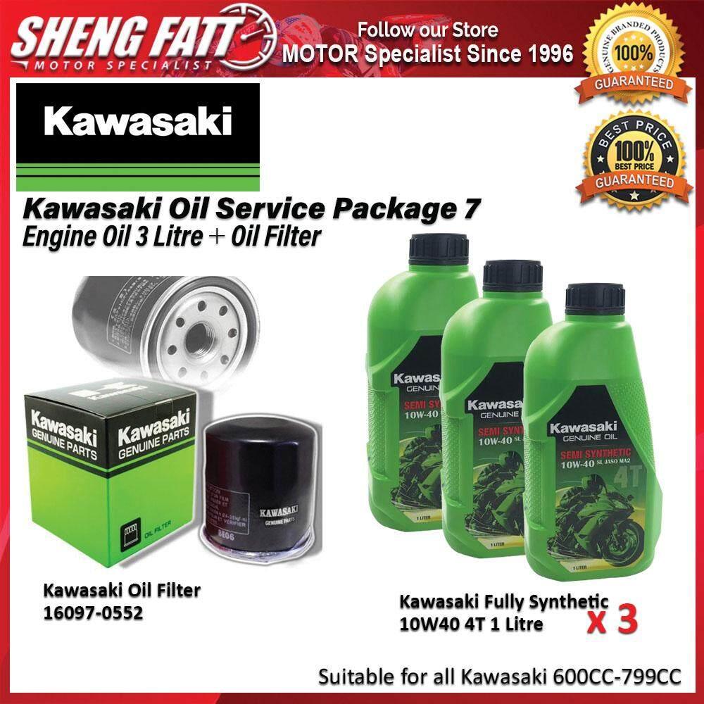 Kawasaki Oil Service Package for 600 CC Motorbike (Kawasaki Semi Synthetic Engine Oil 3 Litre + Oil Filter)