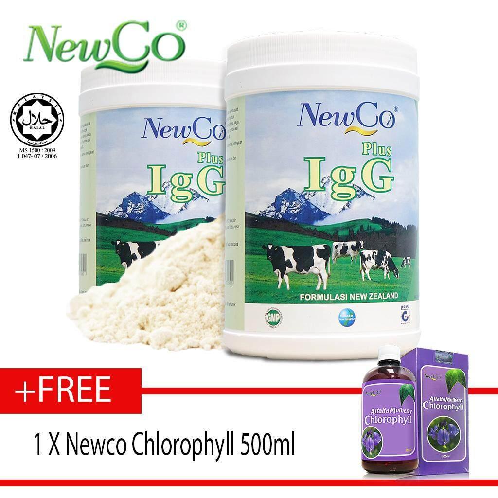 Newco IgG Plus Colostrum powder 2 X 300g????? FREE alfalfa CHLOROPHYLL 500ml