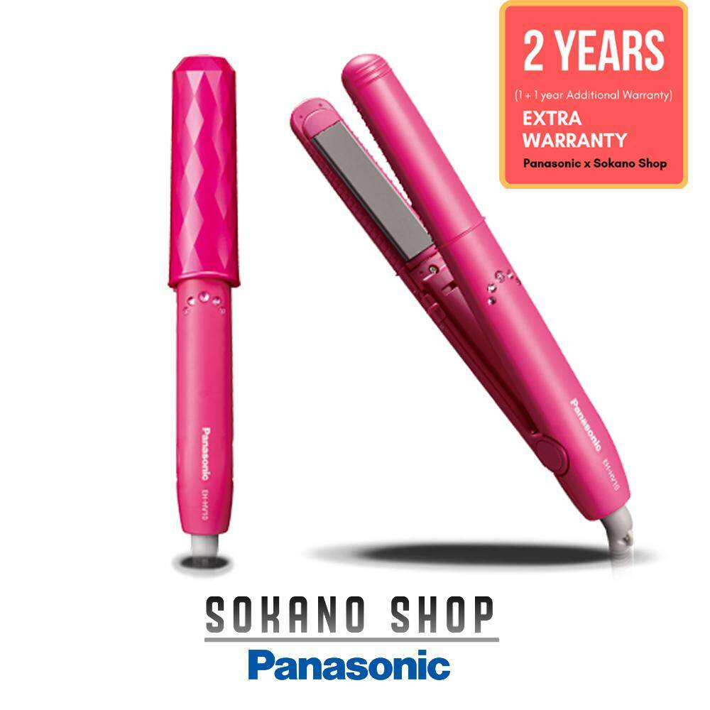 Panasonic EH-HV10 Easy Straight and Curl Straightener with Heat Protective Storage Cap