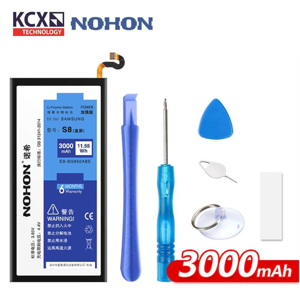NOHON Samsung S8 (3000mAh) Battery with FREE Tools Kit