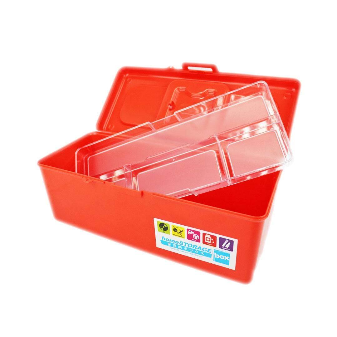 Home Storage Box (M-350)