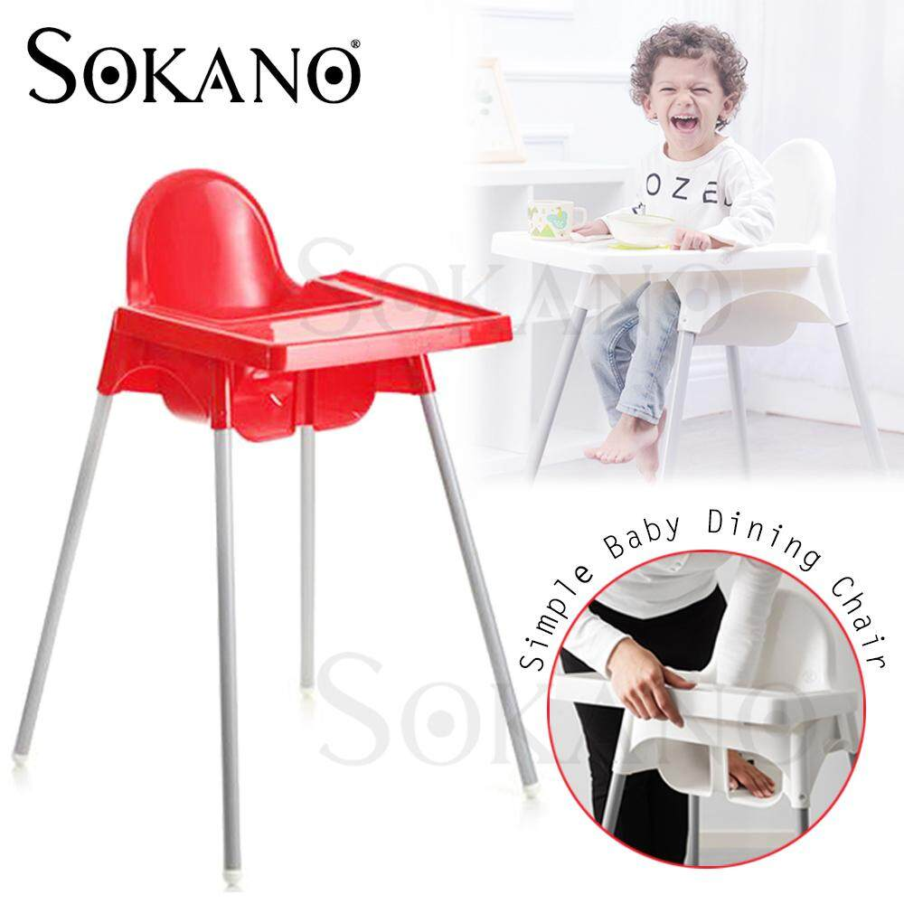 SOKANO HC001 Children Dining Chair Simple Baby Dining Portable Chair with Detachable Dining Tray