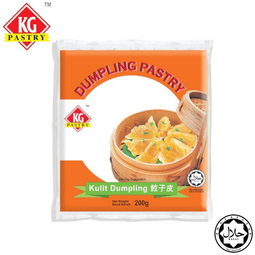 KG PASTRY Dumpling Pastry (200g)
