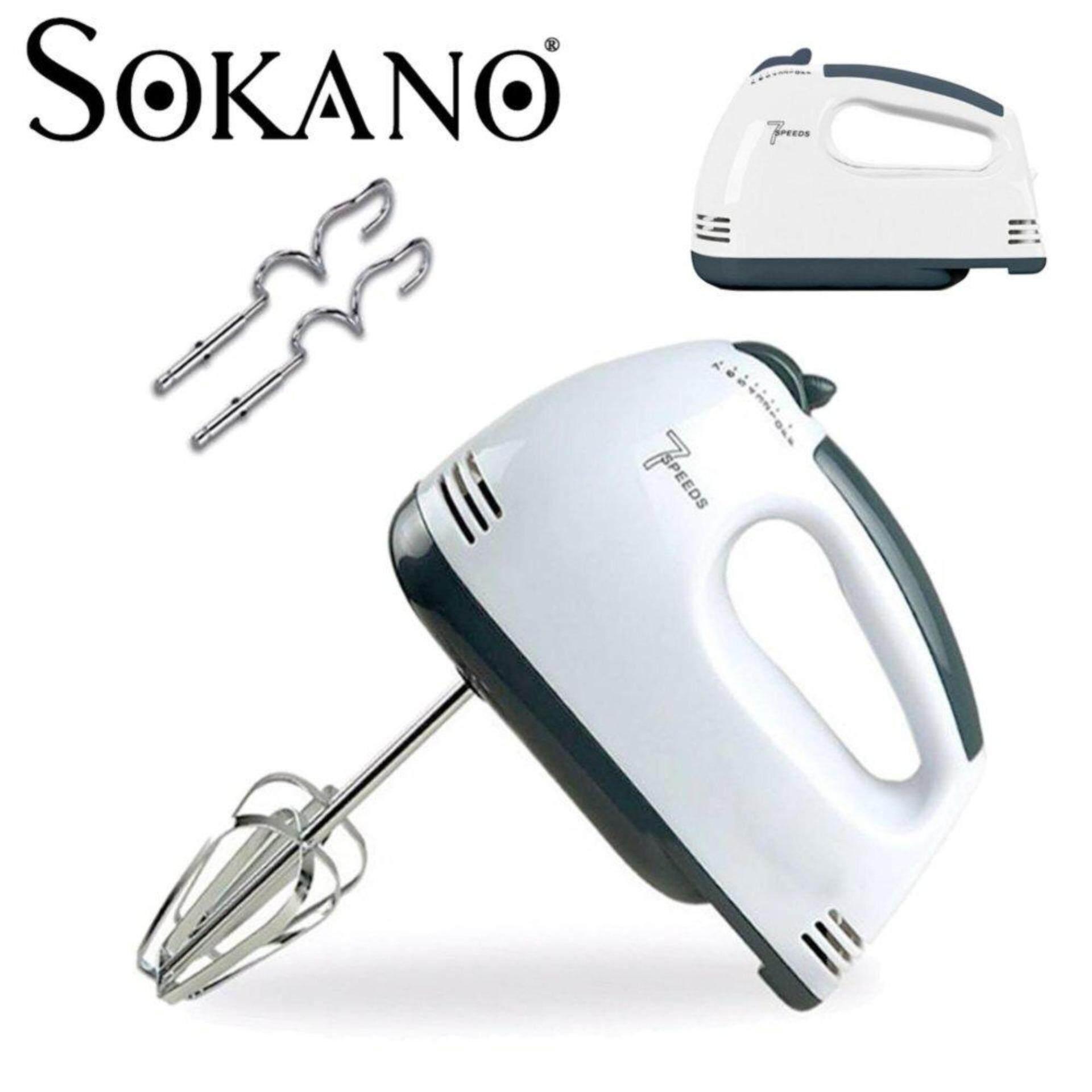 SOKANO 7 Speed Portable Baking Hand Mixer
