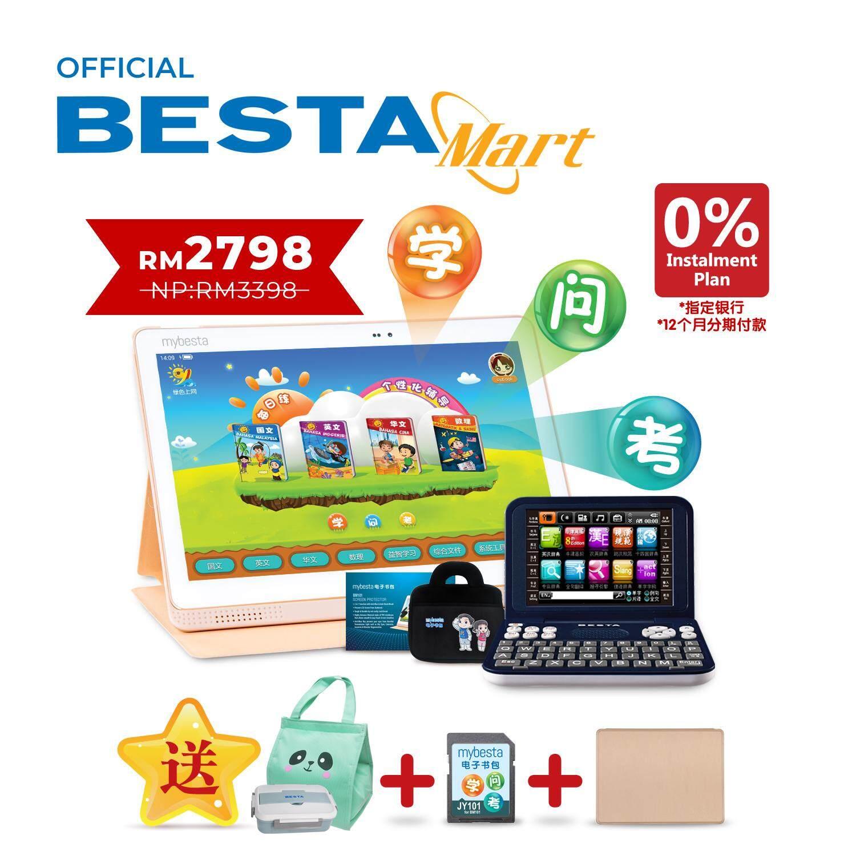 Besta BM101 Learning Pad [FREE GIFT]