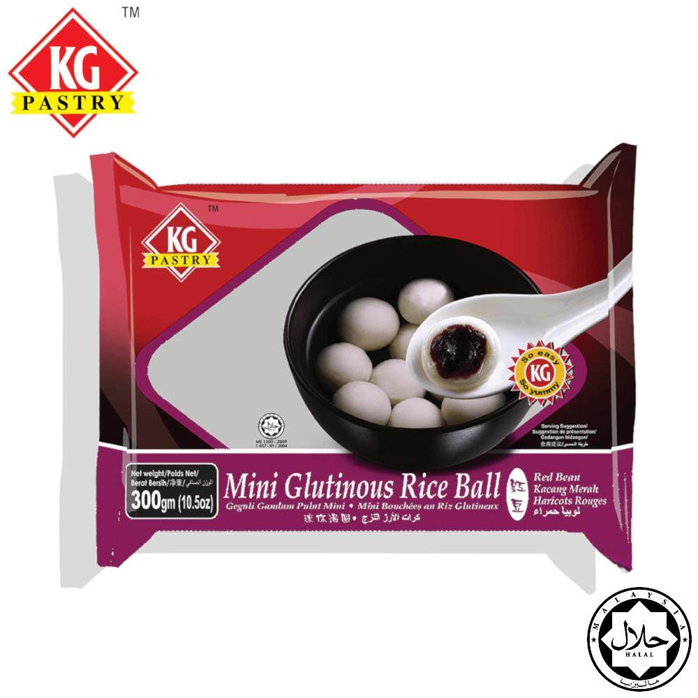 KG PASTRY Red Bean Mini Tang Yuan (Glutinous Rice Ball) 300g