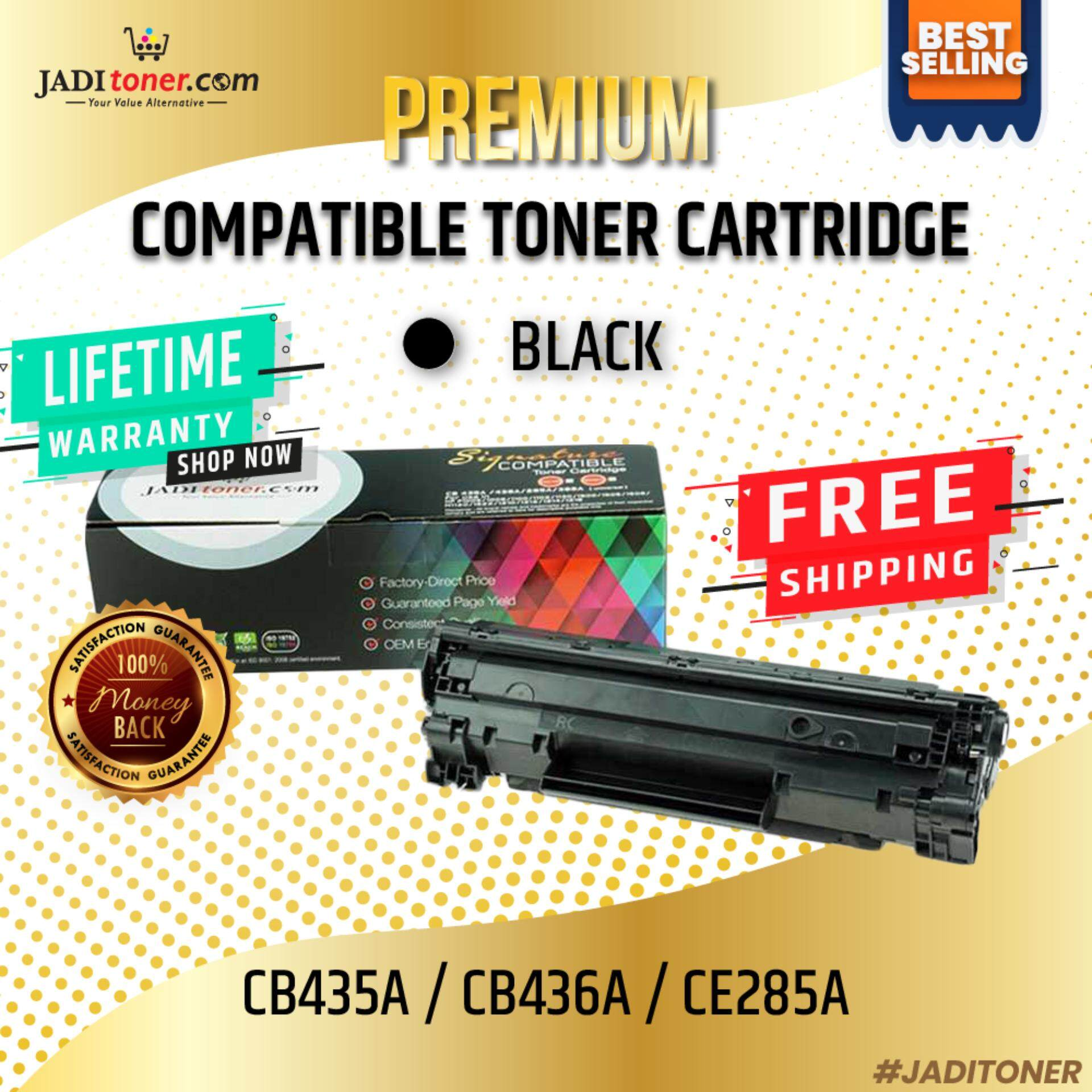 Compatible CB436A Laser Toner Cartridge For Use In HP CB436 436A 36A LaserJet P1005 / P1006 /  P1505 / M1120 / M1522 /  P1100 / P1102 / M1130 / 1210MFP