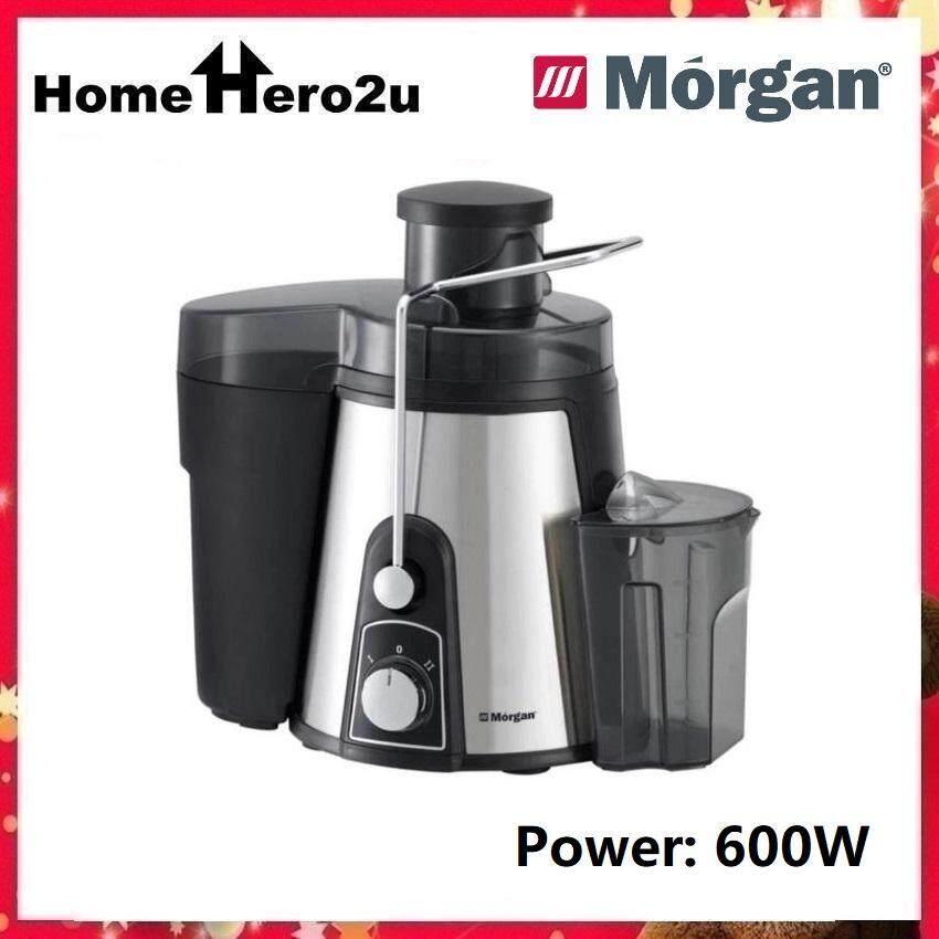 Morgan MJE-SC160W Juice Extractor 600W - Homehero2u