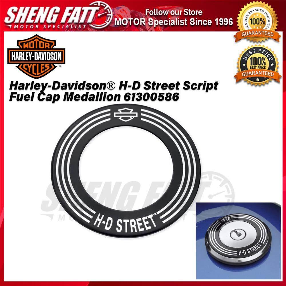 Harley-Davidson® Street™ Family H-D Street Script Fuel Cap Medallion 61300586