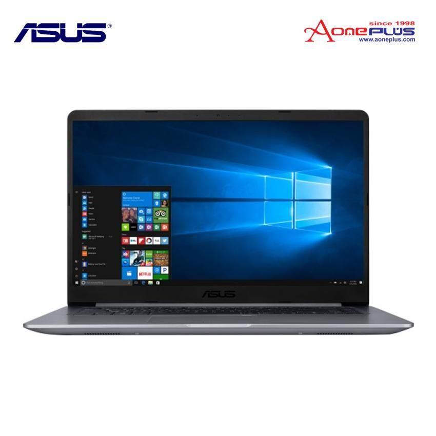 Asus VivoBook A510U 15.6