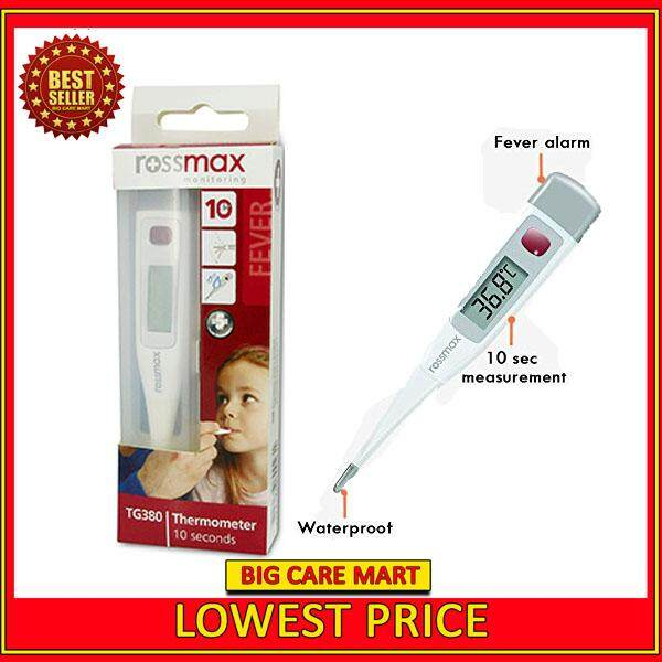 Rossmax Digital Thermometer for Baby, Child & Adult TG380 Fast Reading 10seconds