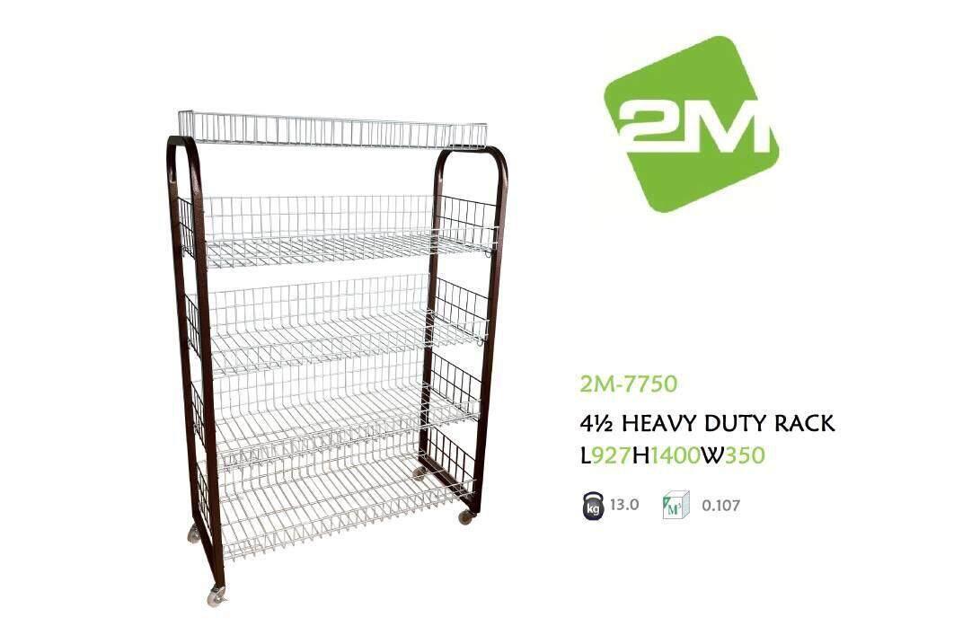 4 HEAVY DUTY RACK/ RAK SERBAGUNA TAHAN LASAK DIY 2M-7750