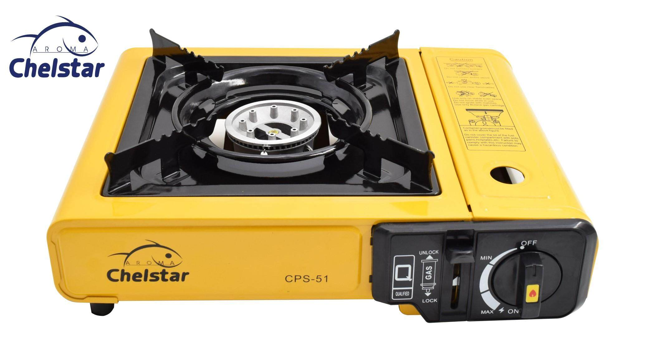 CHELSTAR Portable Gas Cooker Stove CPS-51