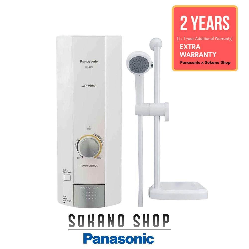 (RAYA 2019) Panasonic DH-4HP1M Jet Pump Standard Series Home Shower Water Heater