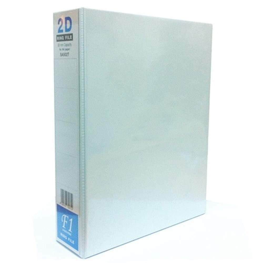 East-File 2D Ring File - 50mm Capacity for A4 Paper (Item No: B11-89) A1R5B35