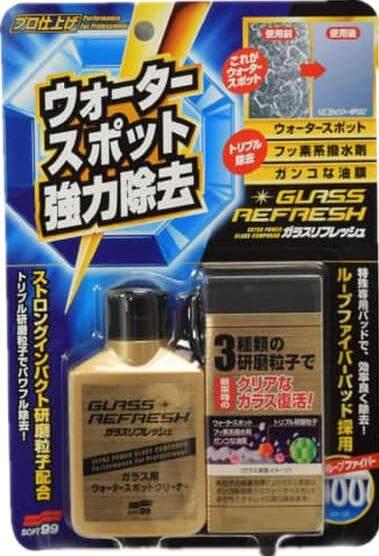 Soft 99 bundle Ultra Glaco / Mirror Coat Zero / Glass Refresh