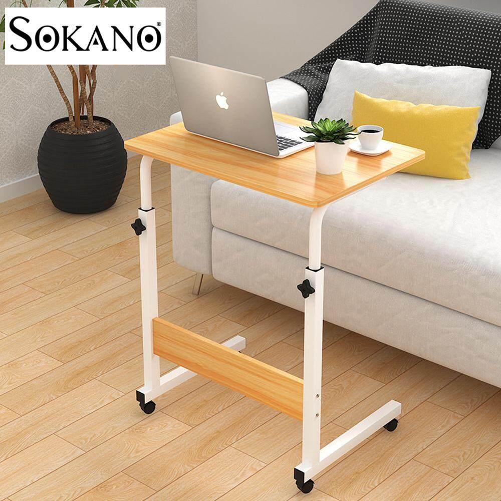 SOKANO N13 Multipurpose Premium Side Table With Adjustable Height