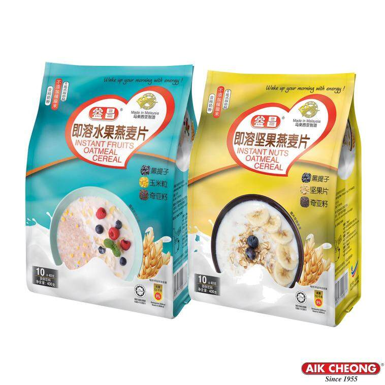 [Bundle] Instant Oatmeal Cereal Series - Fruits & Nuts