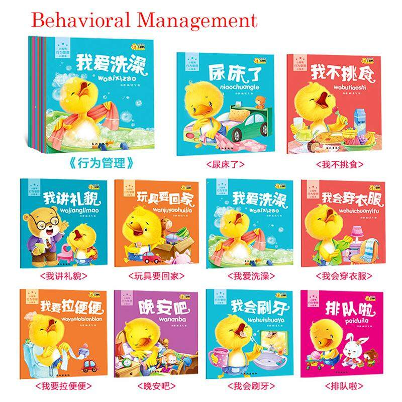 [Buy 2 Free 1] EQ + Behavioral Management Free Growth Protection Kid's Picture Book (20 + 10 Books)