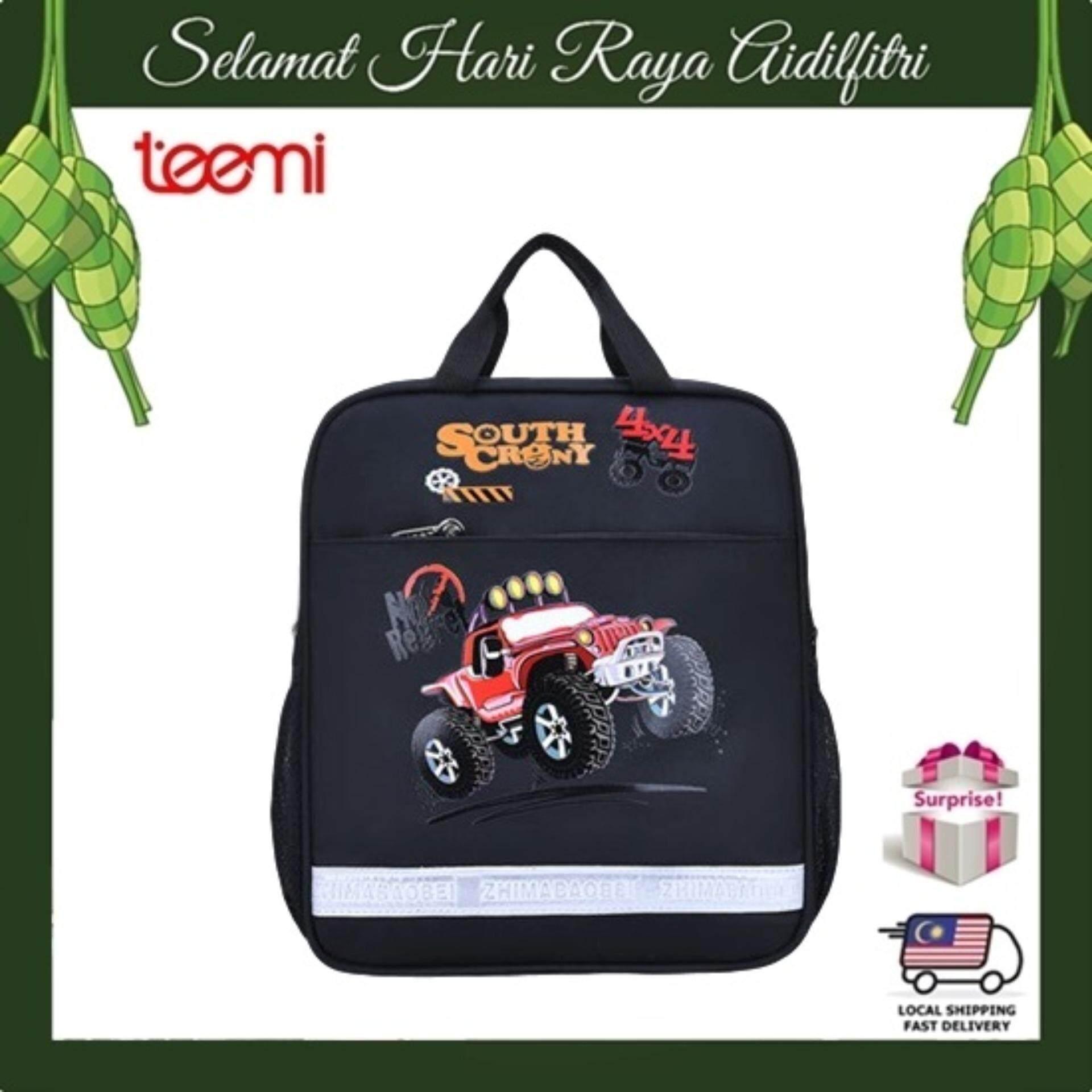 TEEMI Kids Tution Shoulder Bag Art Music Class Co-Curriculum A4 Size - Black