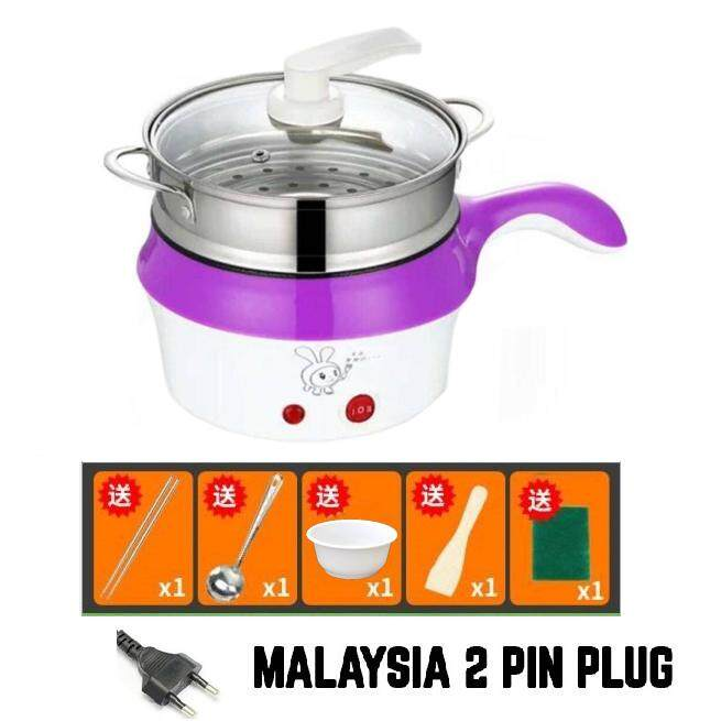 (MALAYSIA PLUG + FREE GIFT)18cm Electric Cooker Steamer Pan Stew Frying with Steam Layer - Random Colour