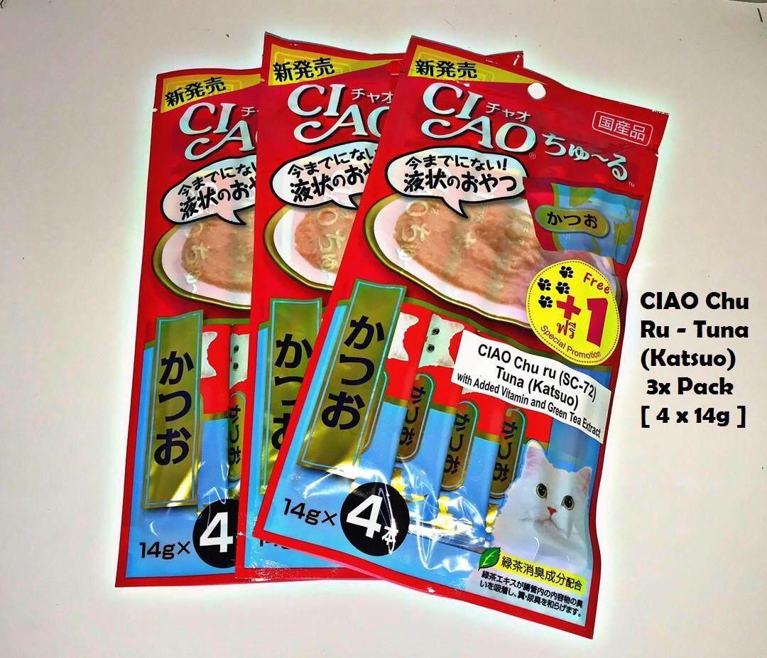 Ciao Chu Ru Tuna (Katsuo) Cat Treat- 14g x 4 sticks (3xPack)