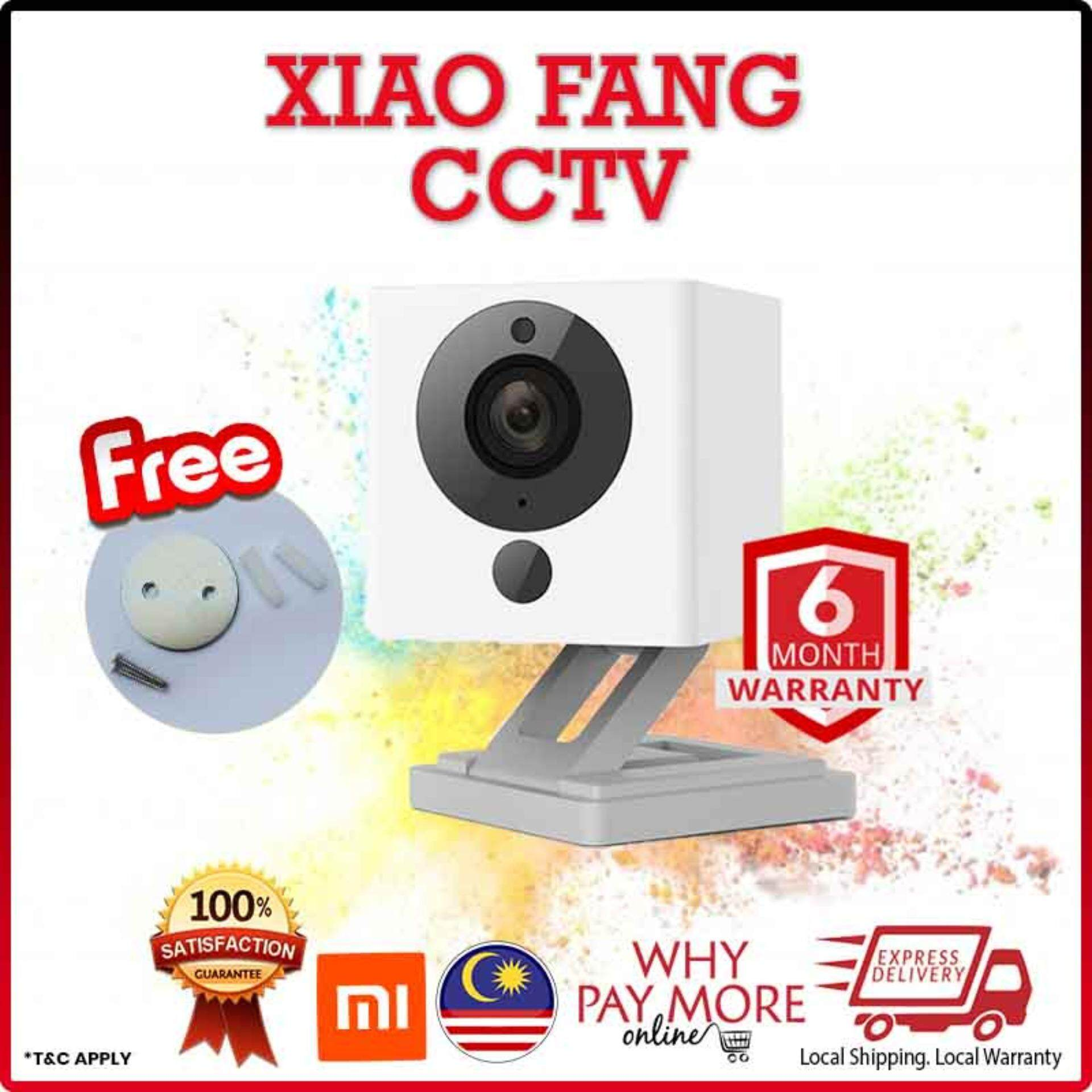 Xiaomi Xiao Fang IP Camera XiaoFang CCTV 1080P Security Full HD App