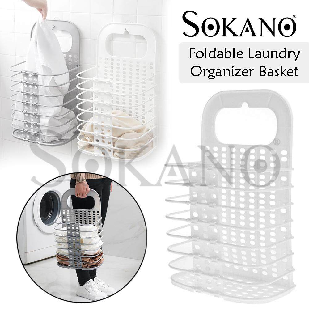 SOKANO Foldable Laundry Basket Laundry Storage Basket Organizer Basket Dirty Cloth Basket