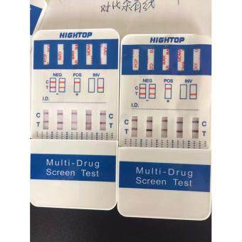 10 In 1 Multi Drug Abuse Test (urine test)