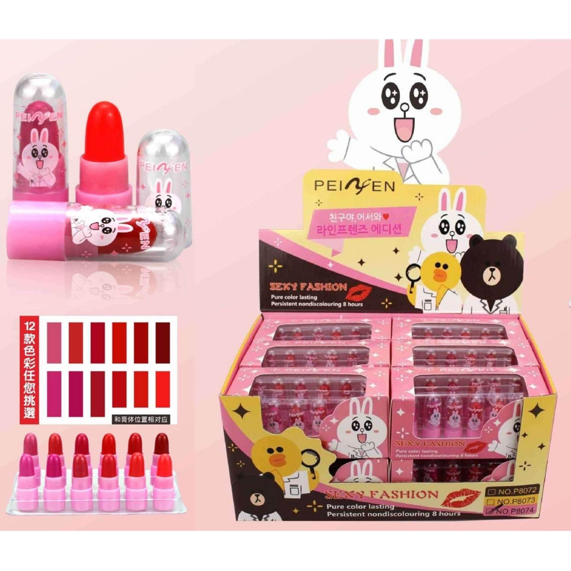 12 Pieces of Mini LipStick 12 Colours Mini Pack 1.2G