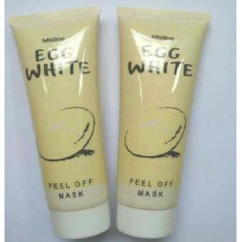 2 pcs Mistine Egg White Peel Off Mask
