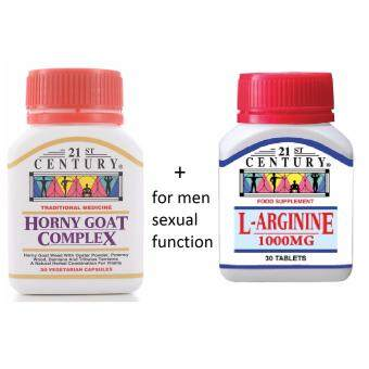 Harga 21st Century Horny Goat Complex 30's + L-Arginine 1000mg 30's(sexual booster for men)