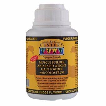 21ST Century Muscle Builder & Rapid Weight gain Powder withColostrum