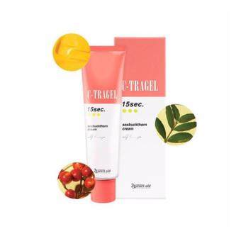 Harga 23 Years Old C-Tragel 15sec Seabuckthorn Cream