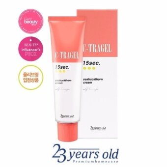 Harga 23 Years Old C-Tragel 15sec Seabuckthorn Cream 50g