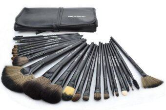 Harga 24pcs Make Up For You Professional Cosmetic Makeup Brush Set Black Handle