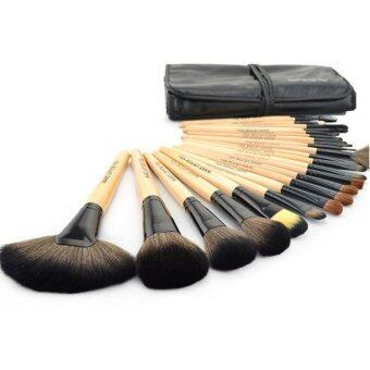 Harga 24pcs Make Up For You Professional Cosmetic Makeup Brush Set Wood Handle