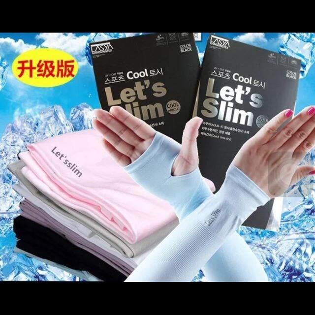 3 Set x Let's Slim Cooling Hand Sock (4pcs) Blue
